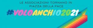 voloanchio2021